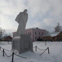 Пушкин в Большом Болдино, Большое Болдино