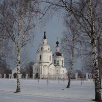 Болдинская зима, Большое Болдино