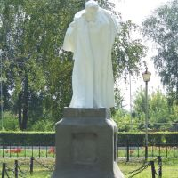A.S. Pushkin monument, Большое Болдино