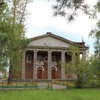 1837-1937, Большое Болдино