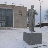 Большое Мурашкино памятник Ленину, Большое Мурашкино