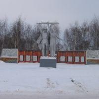Большое Мурашкино Мемориал Победы, Большое Мурашкино