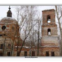 Вознесенская (кладбищенская) церковь. Большое Мурашкино, Большое Мурашкино