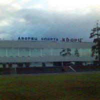 Quarts Stadium, Большое Пикино