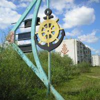 Якорь, Большое Пикино