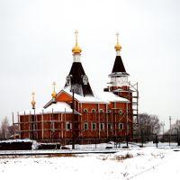 Новый храм!, Большое Пикино
