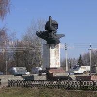 Памятник, Вад