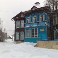 Домик на Нижегородской улице, Варнавино