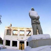 Алексей Максимович Пешков уроженец Нижнего Новгорода с книгой, Вахтан