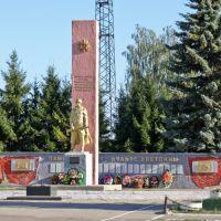 history, Вача