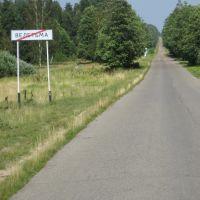 Дорога на Кулебаки, Велетьма