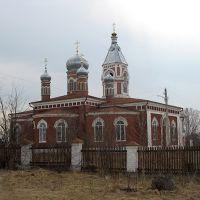 Екатериниская церковь города Ветлуги., Ветлуга
