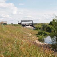 плотина на Вильском пруду, Виля