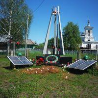 Памятник погибшим солдатам, Виля