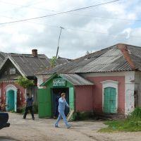 Старинные здания, Воскресенское