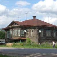 Старый дом, Воскресенское