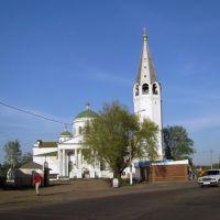 Смоленская церковь Казанской иконы Божией Матери, Выездное