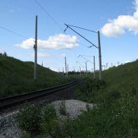 Rail, Выездное