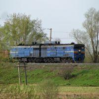 train, Выездное