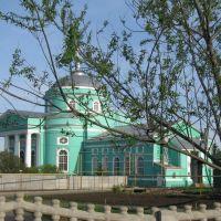 Temple, Выездное
