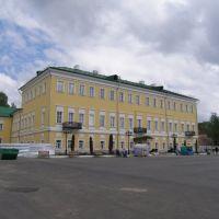 Дом Баташова, Выкса