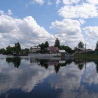 Выксунский пруд, Выкса