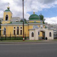 Церковь в Выксе, Выкса