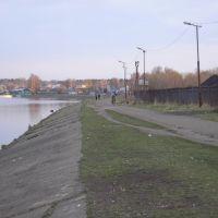 Набережная Верхнего пруда, Выкса