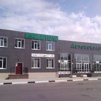 Автостанция, Выкса