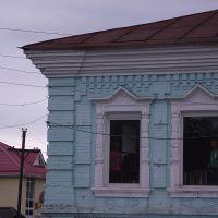 Старые окна, Выкса