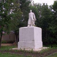 Памятник Максиму Горькому, Выкса