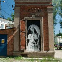 Street-art by P183, Выкса