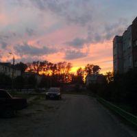 Летний закат, Гидроторф