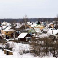 деревня _ 2, Гидроторф