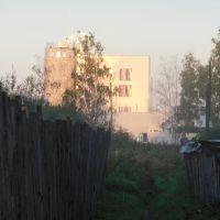харенка индустриальная, Гидроторф
