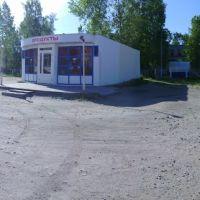 мини маркет (16.05.2014), Горбатовка