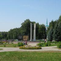WW2 Memorial, Городец