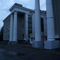 Вечерний Дзержинск. Июнь 2010., Дзержинск
