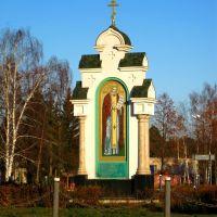 Православный киот на въезде в г.Дзержинск, Дзержинск