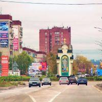 ВЪЕЗД В ДЗЕРЖИНСК., Дзержинск