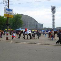 День города (3), Дзержинск
