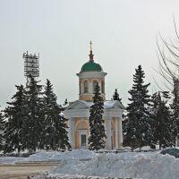 часовня на Свадебной площади, Дзержинск