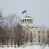 Дворец культуры химиков, Дзержинск