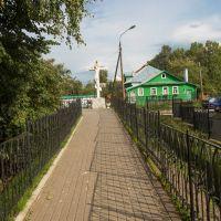 Свято-Троицкий Серафимо-Дивеевский монастырь, Дивеево