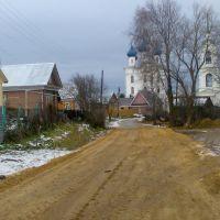 дорога к храму, Катунки
