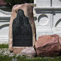 Камень (2012.07.03), Катунки