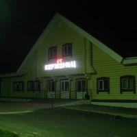 Вокзал Керженец, Керженец
