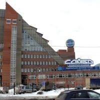 Академия Самбо, Кстово