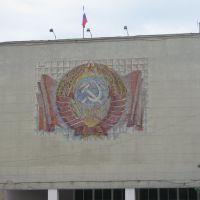 г. Кстово, администрация района, Кстово