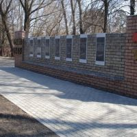 The monument to the fallen soldiers in the Second World War, Кулебаки
